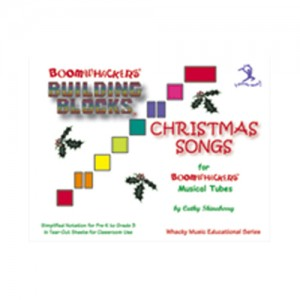 Building Blocks! Christmas Songs! (BVCT)